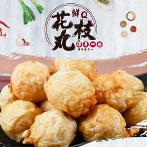 鮮Q花枝丸(600g/包)